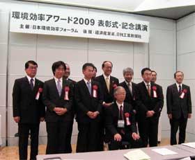 NSK получила награду в номинации Экологически Чистые Продукты 2009