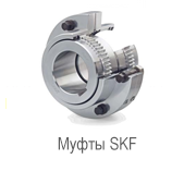 Муфта SKF PHE IS2020FTB